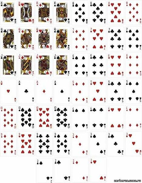 Игральный карты своими руками