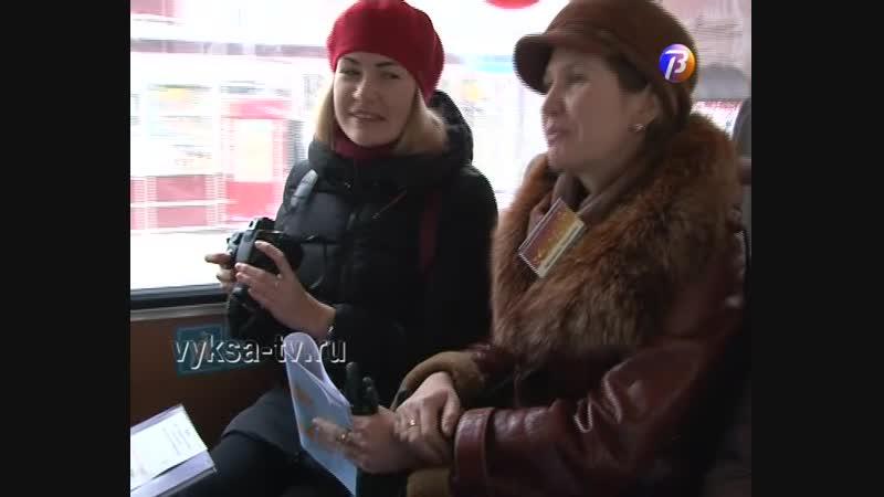 Выкса-МЕДИА: Юбилейный маршрут