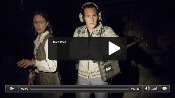 смотреть бесплатно фильмы 2015