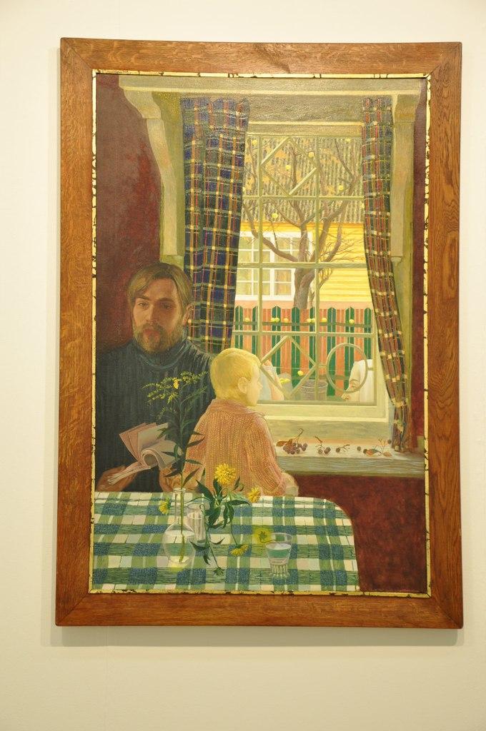 Союз художников России  Василина Королёва (р. 1979)  Хороший год. 2010  Холст, масло