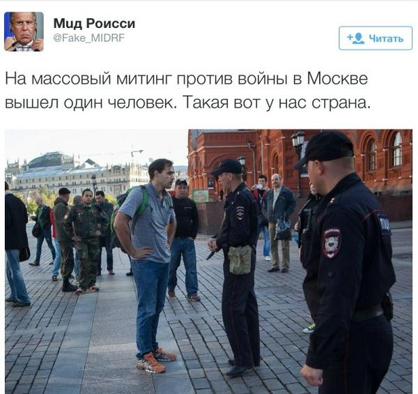 Новороссия - новости, обсуждение - Страница 18 HUdZueyyPpA