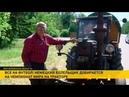 Немец на тракторе едет в Россию на ЧМ по футболу