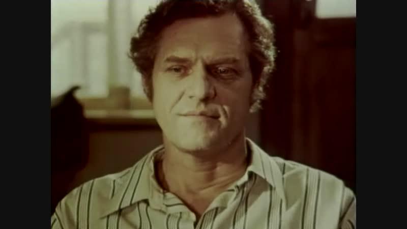 И это всё о нём драма детектив СССР 1977 4 6 серии из 6