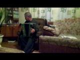Ермаков Василий Николаевич 1941 г. р. п. Калевала Калевальского района Карелии. Наигрыш Краковяк.
