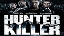 Охотник-убийца / Hunter Killer (2018) - боевик, триллер