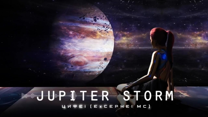Hyper Epic Music _Typhoons of Jupiter _Cephei - Тайфуны Юпитера ( 720 X 1280 )(ЦЕФЕЙ)