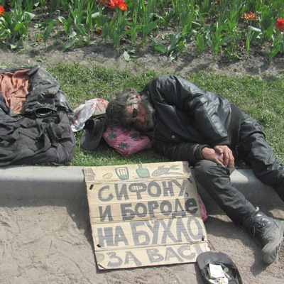 Ни Кто, 12 июня 1998, Набережные Челны, id188138518