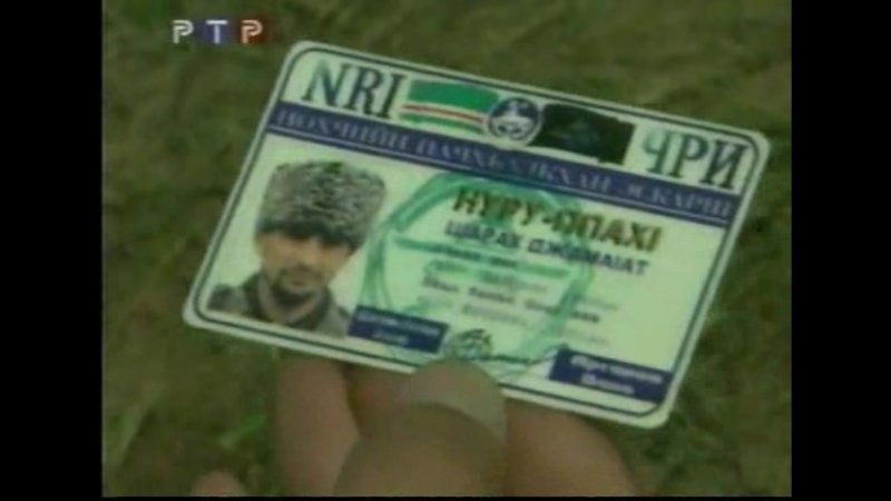 Настоящая война документаьный фильм (чеченская война)