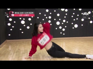 171107 Shin Ryujin - Audition JTBC @ Mix 9.