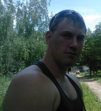 Роман Павленко, 29 декабря 1986, Пермь, id140205633