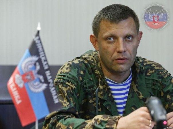 ДНР выступила за создание 50-километровой демилитаризованной зоны