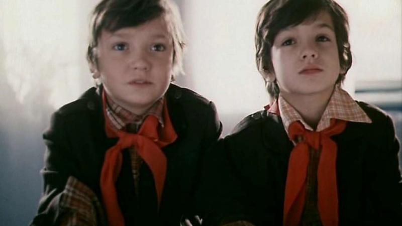 Приключения Петрова и Васечкина, обыкновенные и невероятные (1983)