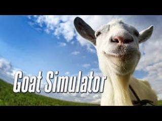Играем в Симулятор козла #1 - Баги и Упоротость в одной игре!
