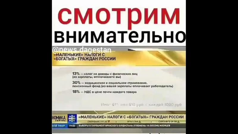 Это только в России такое обдиралово_ Или в других странах такая же картина_ ( 750 X 750 ).mp4