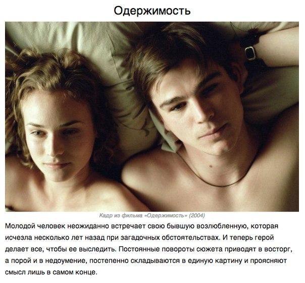 Фото №419984351 со страницы Александра Куликова