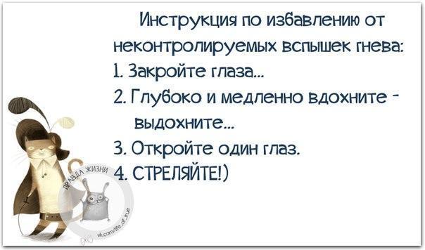 https://pp.vk.me/c635102/v635102952/d2b5/Md84EvuLnQM.jpg