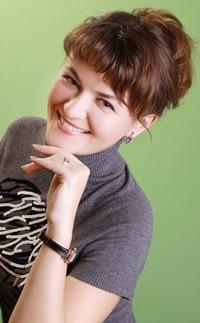 Ольга Назарчук, 11 ноября , Харьков, id9074295