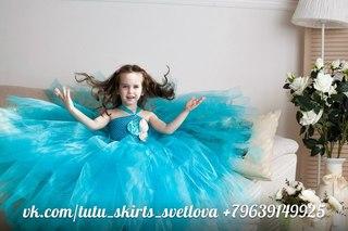 Каталог для заказа платья