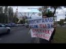 Бессрочный протест / Самара