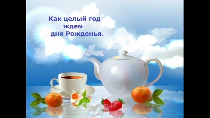 Vsex pozdravlyayu s novym dnem s prekrasnym utrom voskresenya смотреть онлайн без регистрации