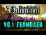 Kingdom Come: Deliverance - V0.1 Альфа геймплей
