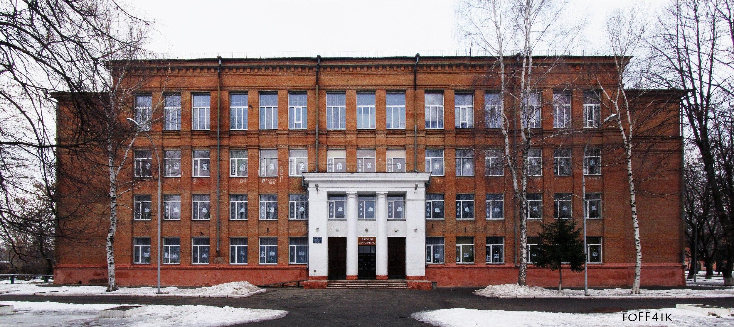 Полтавська школа 9 Свято зустрічі випускників