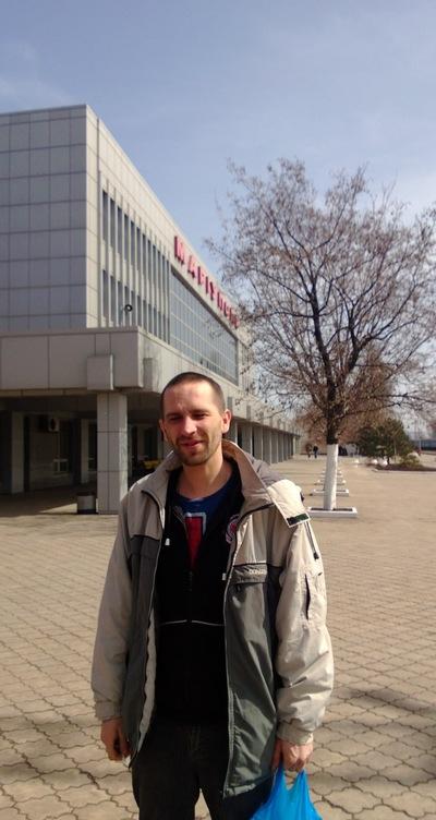 Андрей Утка