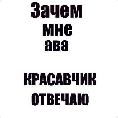 Андрей Михай, 21 сентября , Москва, id43400186