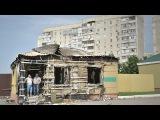 Луганск, Лутугино. Последствия артобстрела 20/07/14.