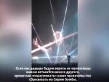 Роджер Уотерс из Pink Floyd осудил бомбардировки Сирии, организаторов фейковой химатаки в сирийской Думе, а также организацию