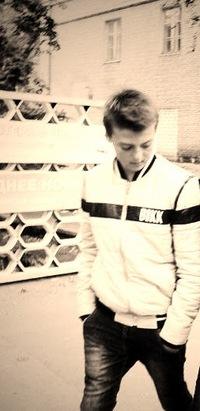 Влад Бородинов, 4 октября 1996, Донецк, id205749625