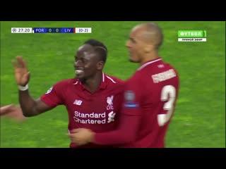 «Порту» – «Ливерпуль». 0:1. Садио Мане