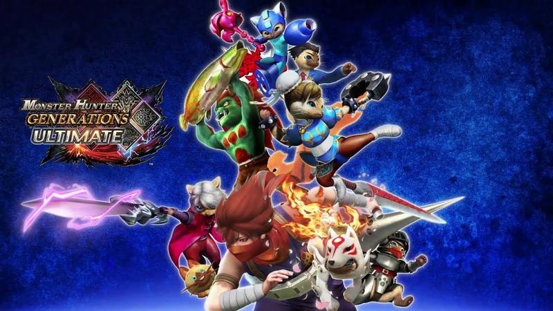 Monster Hunter Generations Ultimate - Capcom Crossovers
