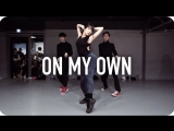 1Million dance studio On My Own - TroyBoi (ft. Nefera) / Jin Lee Choreography