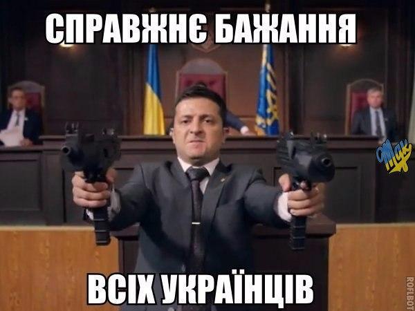 За 11 місяців 2017 року населення України зменшилося майже на 200 тис. осіб, - Держстат - Цензор.НЕТ 3947