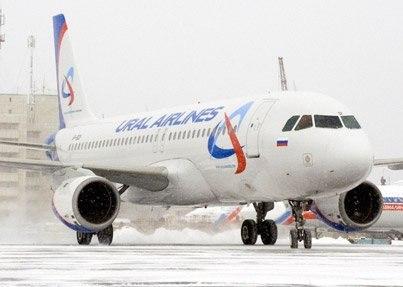 стоимость авиабилетов москва петропавловск камчатский
