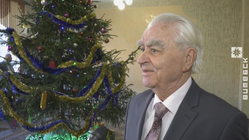 Михаил Сачек отметил 90 летие 11 01 2019