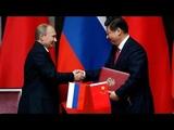 MoscouChine une alliance qui fait peur aux USA