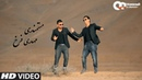 Mostamandi Mehdi Farukh - Tote Jigar OFFICIAL VIDEO HD
