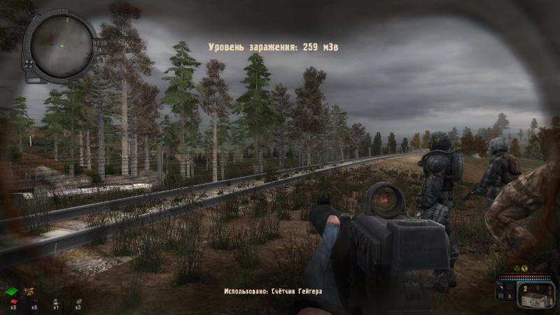 S T A L K E R Call of Pripyat 2018 06 11 23 45 07 02