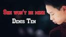 Денис Тен Denis Ten She won't be mine текст lyrics