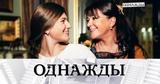 Однажды военная драма Мельниковых, наставник Евгения Миронова и счастливая семья Евгения Хавтана