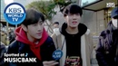 [Spotted at Music Bank] GOT7, NATURE, DREAM NOTE, etc [2018.12.07]