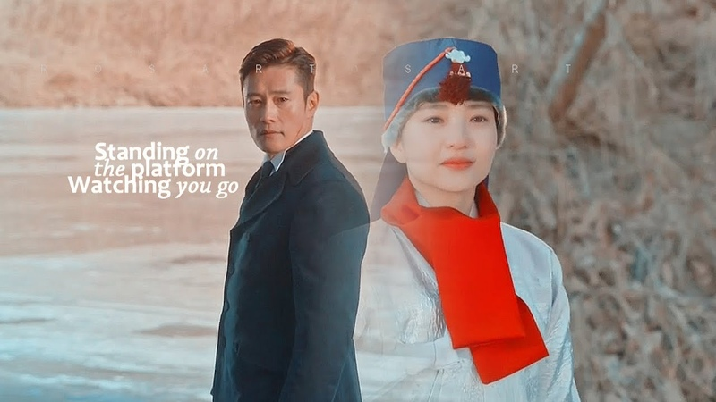 Eugene choi ae shin ✗ lost without you [Mr. Sunshine]