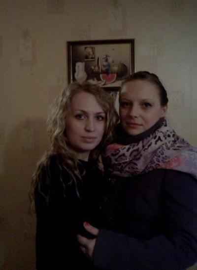 Лена Горшкова, 3 мая 1987, Раменское, id202268155