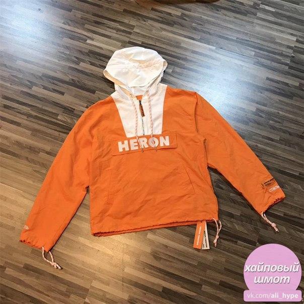 Анораки Heron Preston - 3130 руб