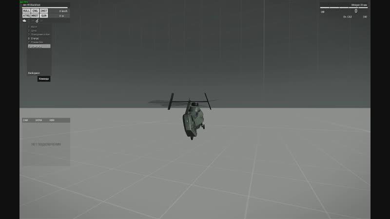 Подготовка пилотов Сербии