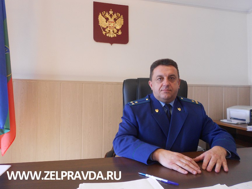 Прокурору Зеленчукского района продлили срок полномочий