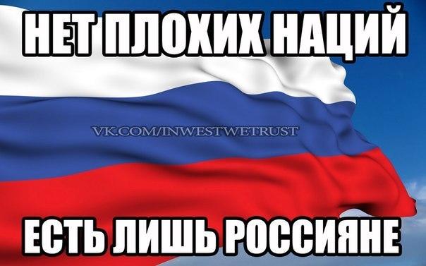 Сожжение флага Украины на марше Независимости в Варшаве было пророссийской провокацией, – посол Польши Пекло - Цензор.НЕТ 4589