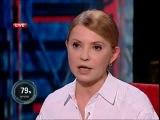 Юлія Тимошенко Шустер LIVE 21-03 <#ШустерLive>